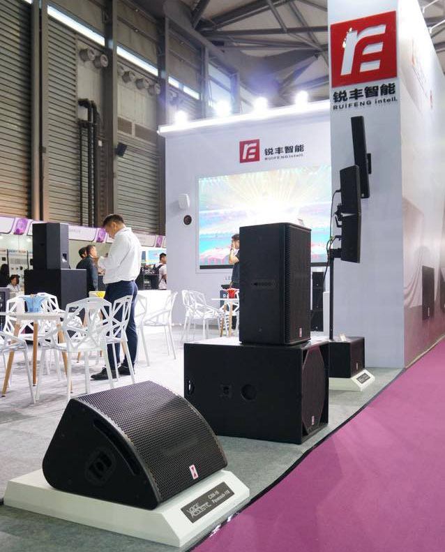 Prolight & Sound 2017 in Shanghai